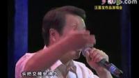 《绍兴地方戏》学唱莲花落片段