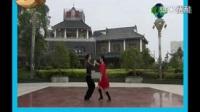 广场舞教学--- 双人跑跑舞