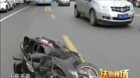 20170907(宏琪说交通)事故有蹊跷-教训要明晰