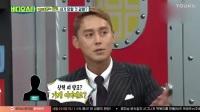 2017.09.05 MBC 비디오 스타【Every1】E61_标清