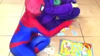 疯狂蜘蛛侠:粉红蜘蛛侠艾莎公主蝙蝠侠黑暗料理午餐