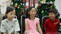 嘉华香港歌剧院夏令营2017