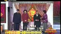 赵本山2012辽视春晚小品《相亲2》