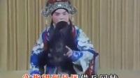 京剧伴奏《文昭关》一轮明月-图文马长礼