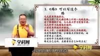 专题 第07讲 路(思路2)(视频)-三步作文(初中版)