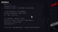 WILL 美好世界 第八期(上) 拯救姜组长&那啥的游戏 晨星丶浅夏解说 (借手残联萌逆风笑、抽风crary、籽岷、深辰S、敖厂长)