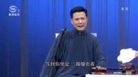吴伟东苏州评弹艺术专场1【苏州评弹】