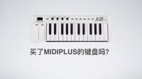 【流行和声教程】13.大七和弦终止法