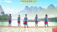 南阳和平广场舞系列--这山、这水、这么美(团队版)