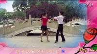 三步踩双人对跳广场舞《别让我等候》附口令教学