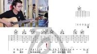 吉他弹唱教学【男孩-梁博】牧马人乐器出品