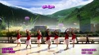 兰州蝶恋舞蹈队-最美的情缘7人版,编舞:応春梅,制作:蝶恋