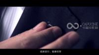 北京银行 宣传片——卡普辛影视出品Capucine