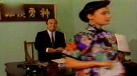 乱世香港 35