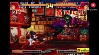 拳皇97 一线皇帝VSKYO 超强实力的八神对决看谁能笑到最后