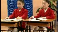 赵方幸儿童视唱练耳教学 8讲1上 V信BJJCDQ 北京教材大全