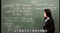 [教育]黄冈中学名师高中英语语法总复习(1-3)形容词和副词和动词