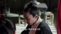 三生三世十里桃花未删减版16