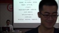 中医放血疗法视频--放血的重要作用