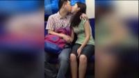 男女无视众人 地铁接吻长达2分钟