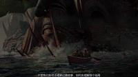 克鲁苏第十一期 深海中的触手 克苏鲁