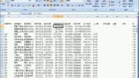 会计办公 EXCEL财务应用-(上)