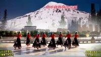 兰州蝶恋舞蹈队:藏族舞-心上的罗加8人第二版