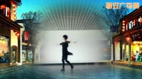 印度舞《欢乐的玩吧》