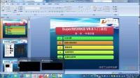 1利驰云课堂视频-V9.0环境设置(入门级)20141014