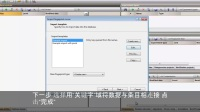 从自动排序器导入曲线文件 [BioNumerics 7.5 and BioNumerics 7.6] - Subtitles