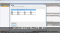 从自动排序器导入峰表 [BioNumerics 7.5 and BioNumerics 7.6] - Subtitles