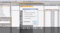 创建和导出带匹配 [BioNumerics 7] - Subtitles