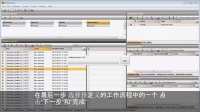 创建汇总光谱 [BioNumerics 7] - Subtitles