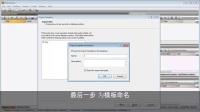 批量导入和组装序列 [BioNumerics 7.5 and BioNumerics 7.6] - Subtitles