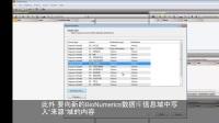 从GenBank格式的文本文件导入序列 [BioNumerics 7] - Subtitles
