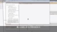 预处理高吞吐量测序运行 [BioNumerics 7] - Subtitles