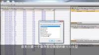 宏基因组数据的质量评估和修剪 [BioNumerics 7] - Subtitles