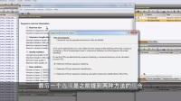 对宏基因组数据集的单样本多样性分析 [BioNumerics 7] - Subtitles