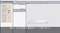 对下一代测序数据进行分类鉴定 [BioNumerics 7] - Subtitles