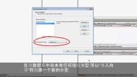 MLVA: 导入和处理VNTR音序器跟踪文件 [BioNumerics 7.5 and BioNumerics 7.6] - Subtitles
