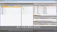 MLST: 确定MLST等位基因和轮廓 [BioNumerics 7] - Subtitles