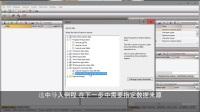 wgSNP: 安装WGS工具插件并导入顺序读取(作为数据链接) [BioNumerics 7.6] - Subtitles