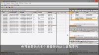 wgSNP: 选择参考序列  [BioNumerics 7.6] - Subtitles