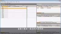Spa-typing: 水疗重复和类型的分配  [BioNumerics 7] - Subtitles