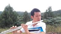 《白狐》长笛演奏
