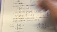 《翻翻数学书》p009