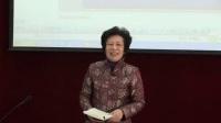 张广苓2014易学与健康第1讲2_3