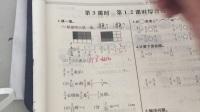《叨叨课时练》p05(1)