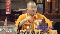 【王禪老祖玄妙真經201】| WXTV唯心電視台