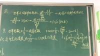 《翻翻数学书》p007(2)
